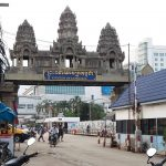 Going from Bangkok to Siem Reap